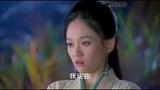 新《笑傲江湖》东方不败勇敢表白令狐冲