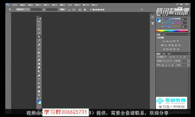 【Adobe Photoshop CC】工具及案例