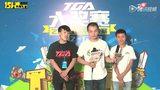 TGA大奖赛夏季赛 15W采访QQ炫舞冠军风云战队