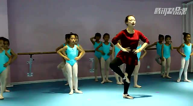 咔咔舞蹈——芭蕾基训
