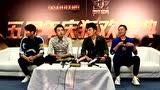 五周年亚洲明星采访 地表最强队