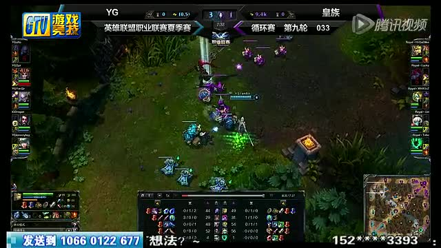 ��LOL�ļ���ѭ����033 YG VS ����