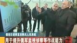 俄投巨资研发采购无人机系统