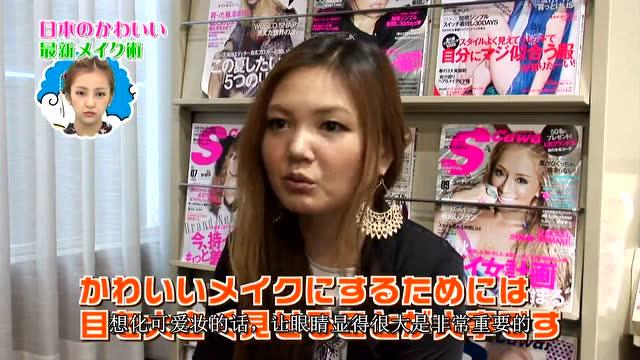 日本十大素颜美女 山田优板野友美入选