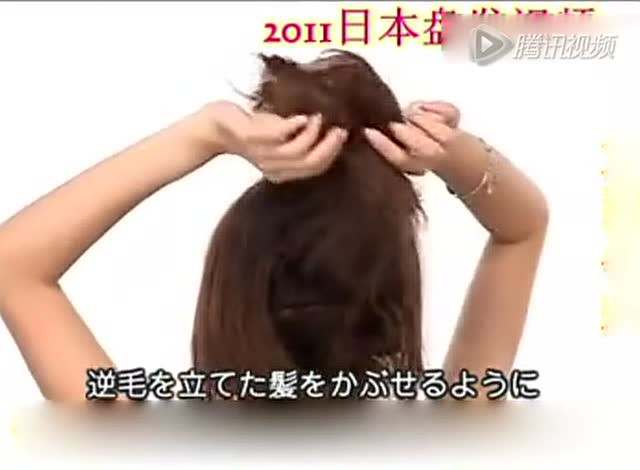 自己如何简单盘发 女生日常盘头发
