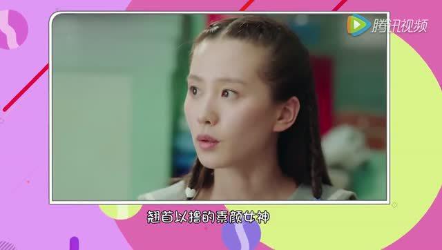 素颜女神排行榜【妹子说热剧】(搞笑)