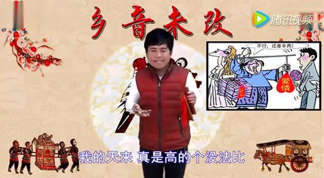 杨晓琼的老婆_莲花落《结婚难》杨晓琼