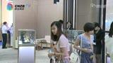 金叶珠宝2013深圳国际珠宝展