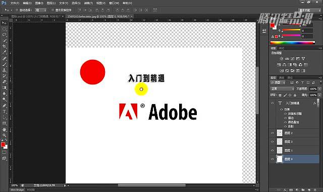 Photoshop CS6 从入门到精通(实战篇)