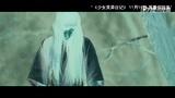 《少女灵异日记》曝主题曲MV《等着你回来》