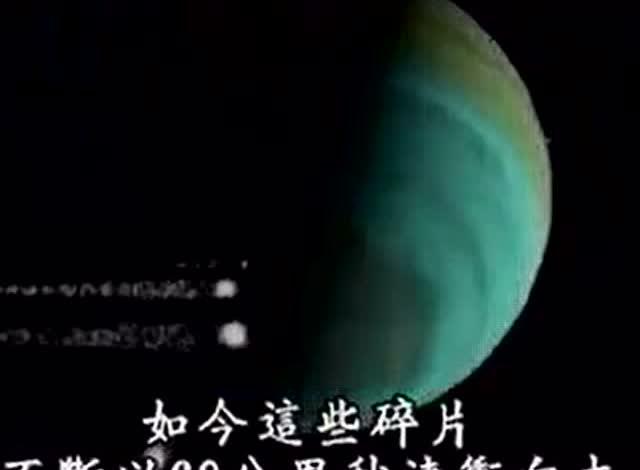 彗星撞击木星从而避免了与地球相撞