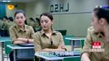《麻辣变形计》第8集剧情
