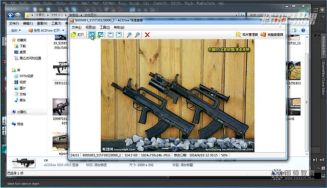 MAYA建模贴图+渲染班 95步枪建模