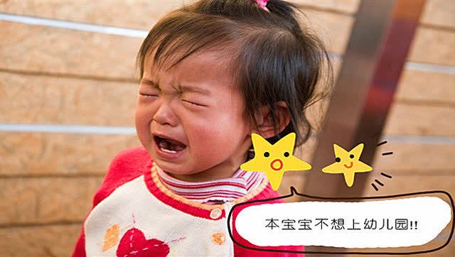 幼儿园中国风中国地图布置