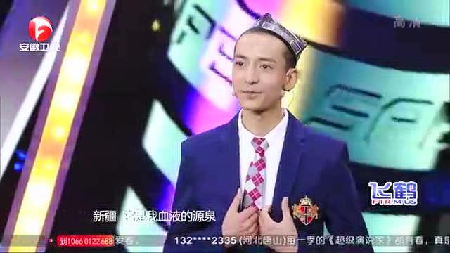 徐鹤宁2015最新演讲教你如果成为行业第一名 2