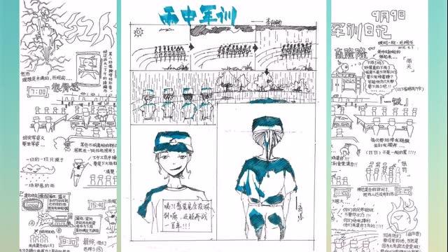 高校新生手绘军训日记走红_教育