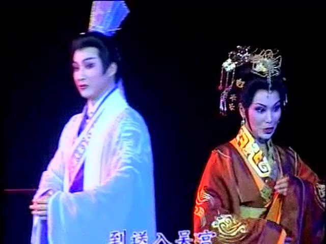 讲述范蠡和越王后一起弄死西施的