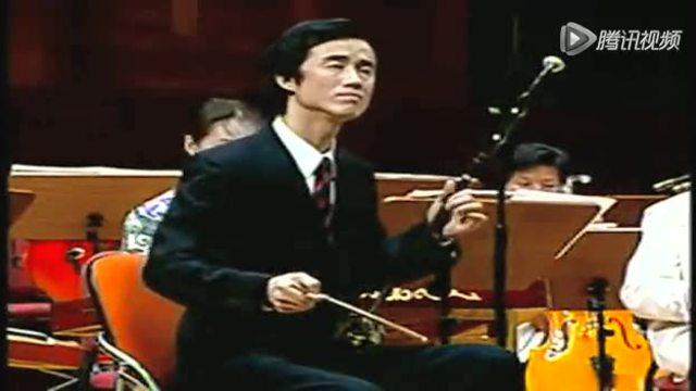 民乐合奏《金蛇狂舞》华夏民族乐团演奏