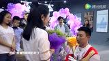 重庆崽儿便利贴求婚精简版