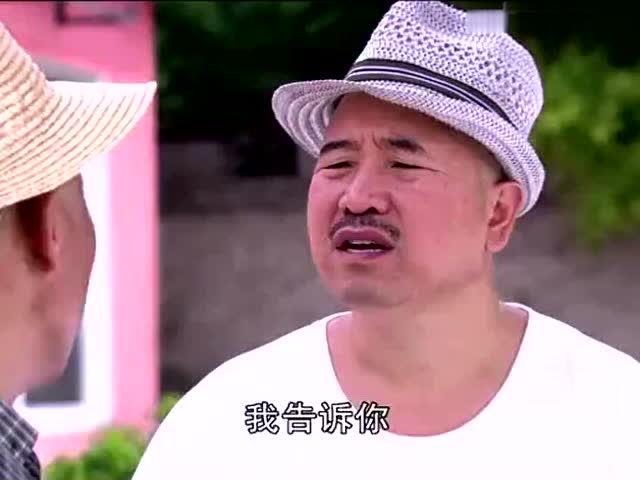 大鹏坐飞机刘能