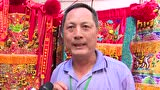 仙游電視台採訪蕭王府、信德堂探花府大陸進香