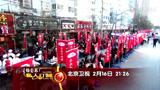 2月16日《私人订制》真人秀登陆北京卫视图片