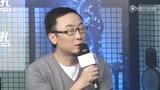 刘烨金句二:其实导演的灵感来自天堂口