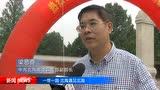 """""""北海遇见北海""""推介活动在北京举行"""
