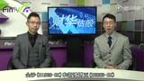 20140305施俊威: 澳门博彩收入胜预期 首推银娱金沙励骏