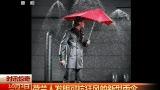 荷兰人发明可抗狂风的新型雨伞