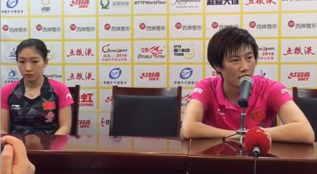 2016中国公开赛决赛 丁宁vs刘诗雯 乒乓球比赛