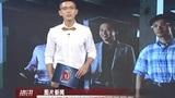 《中国合伙人》还原成长记忆