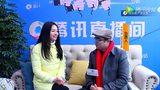 乐山第20届房交会腾讯专访-万达广场蔡经理