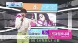 日韩群星 - 人气歌谣(13/03/24期)
