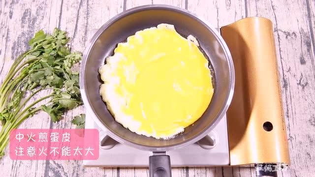 香香的日式厚蛋烧