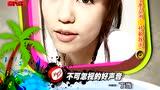 华语群星 - 不可忽视的好声音03 音乐亚洲好歌推荐w31
