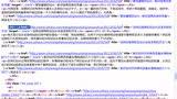第40讲_帝国CMS内容采集及其他模板