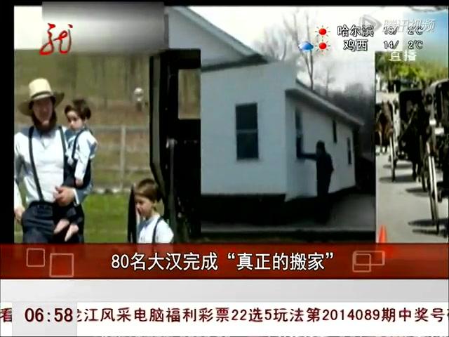 杭州动物园的黑猩猩搬家了!