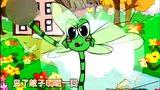 少儿歌曲 - 蜻蜓飞来了
