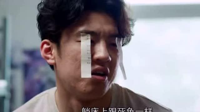 彭于晏出演陈寻剧照