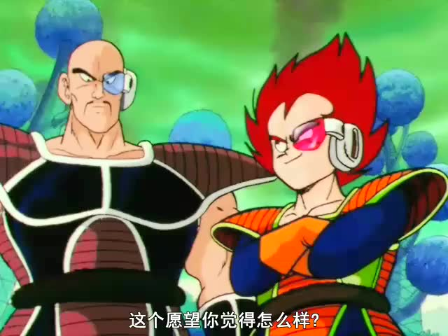 贝吉塔第一次在宇宙里登场竟然是红头发