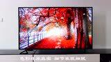 远超小米、乐视的2016年4K大屏智能电视性价比之王pptv 65c2