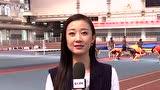 速滑名宿王秀丽回国执教 迎职业生涯最后挑战