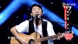 华语群星 - 快乐男声热血复活战第三场 13/08/10 期