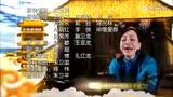《宫锁珠帘》视频集锦