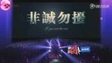 冯小刚登《非诚勿扰》 为葛优写征婚广告