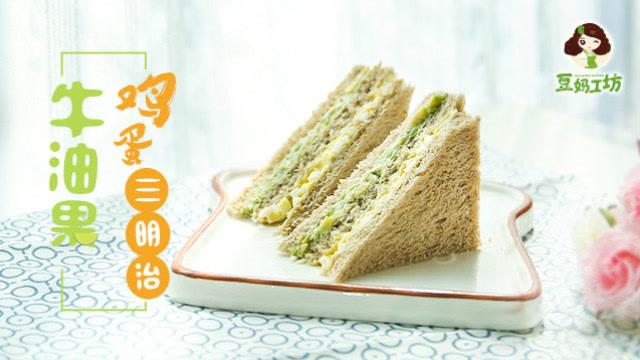 18个月宝宝辅食:集颜值营养于一身的美味三明治!