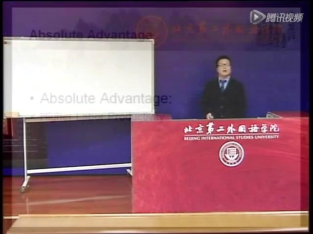 北二外公开课:国际贸易