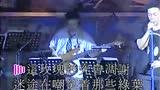 陈奕迅 - 烟味(LIVE)