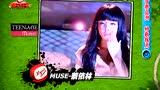 蔡依林 - 好歌合集3
